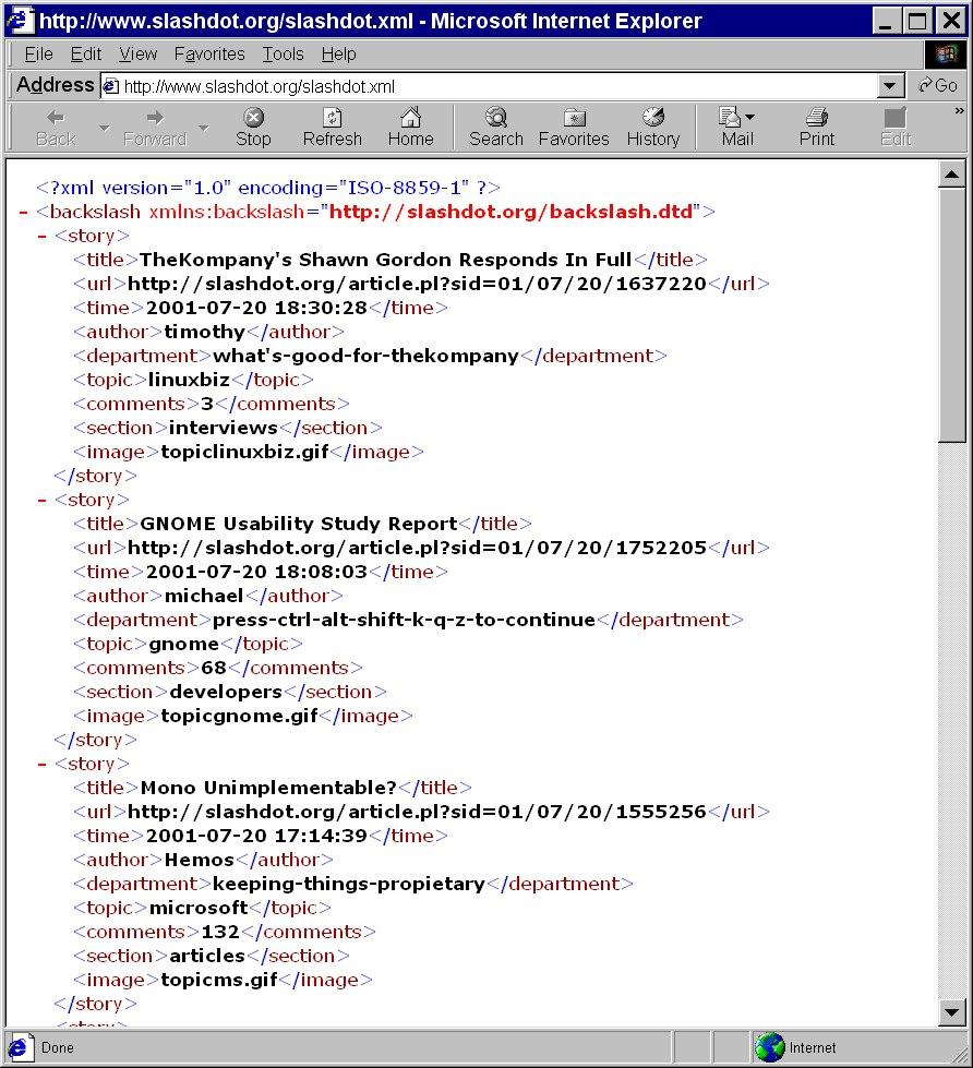 как просмотреть файл xml