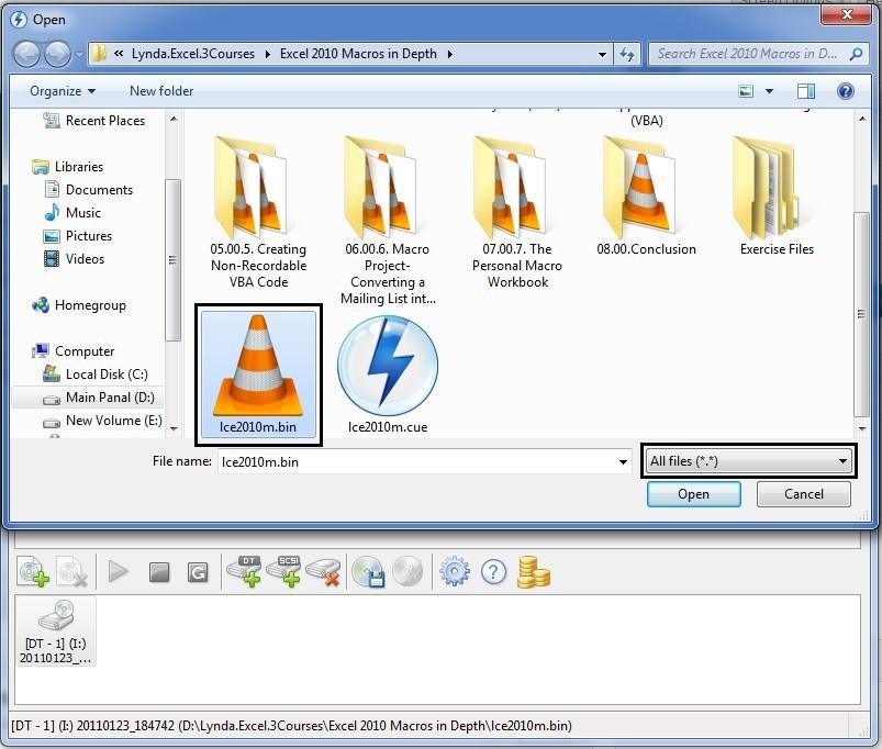 файл bin чем открыть