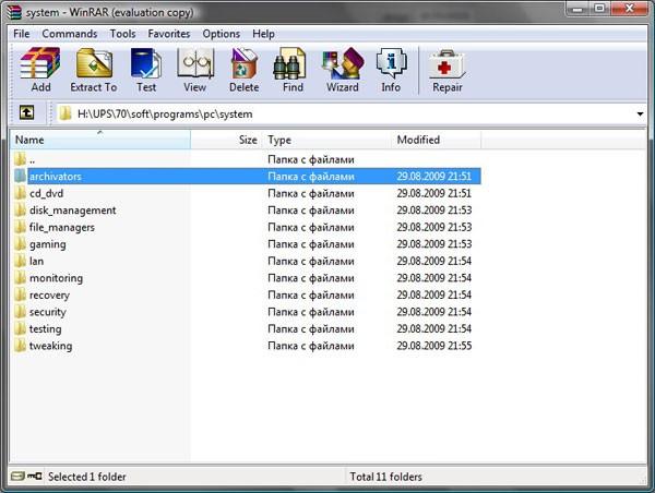 как открыть файл nrg
