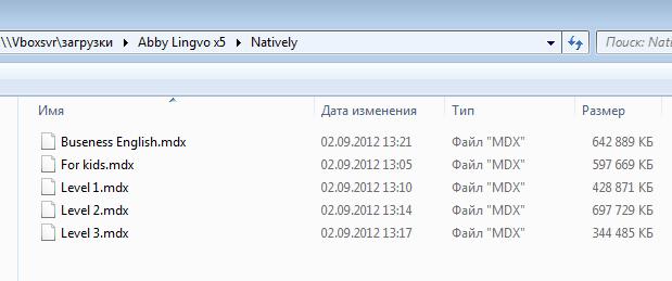 файлы mdx чем открыть