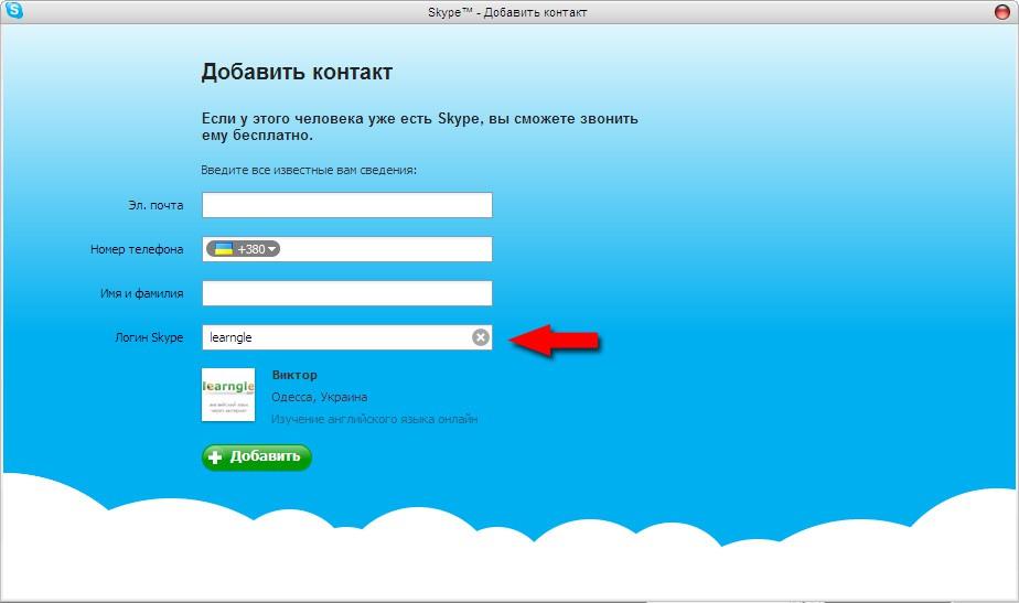 Как найти человека по номеру телефона ВКонтакте?