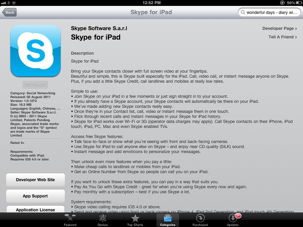 Как установить скайп на планшет бесплатно