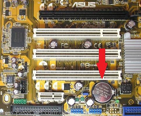 """Т.н. """"батаейка для БИОС"""" необходима для хранения параметров конфигурации BIOS"""