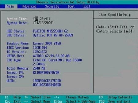 В БИОС Lenovo можно просмотреть исчерпывающую информацию по вашему ноутбуку