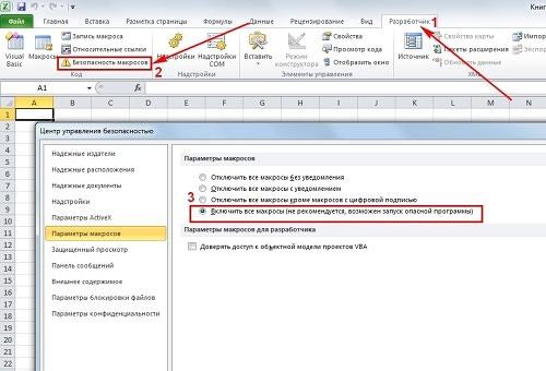 Для того, чтобы использовать макросы в Excel, необходимо включить их - в целях безопасности, по-умолчиню они отключены