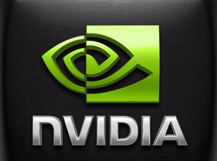 Для обновления БИОС Nvidia используется программа nvflash