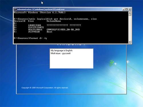 Форматирование можно провести и при помощи установочного диска Windows - в сборке присутствует обычная командная строка