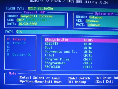 Обновление BIOS плат Asus производится через специализированную программу под названием Asus EZ Flash 2