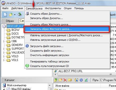 Как сделать загрузочный диск windows xp из iso - Новости, обзоры, ремонт
