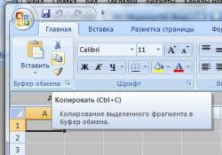 Для переноса таблицы в ворд можно воспользоваться горячими клавишами - Ctrl+C и Ctrl+V