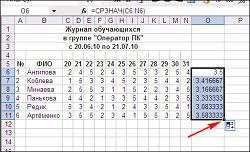 Скопировать формулу на диапазон ячеек можно при помощи простого перетягивания