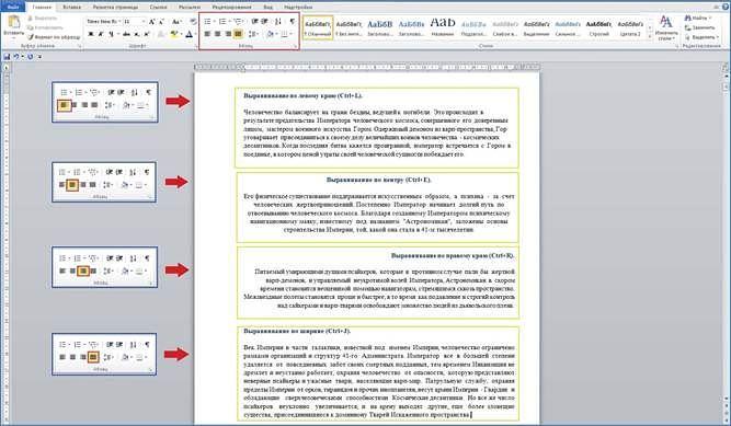 html как выровнить текст по центру: