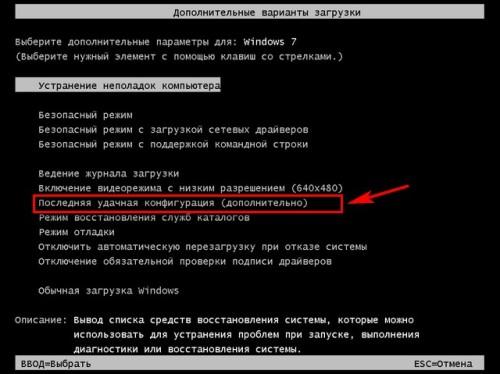 chto-takoe-sinij-ekran-smerti-102