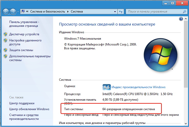 Драйвер Canon lbp 2900 для Windows 7