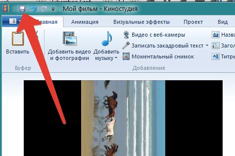 Как перевернуть видео на компьютере