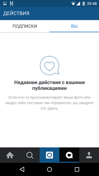 Регистрация в Инстаграме