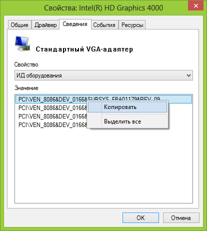 Microsoft xp vga drivers for windows download.
