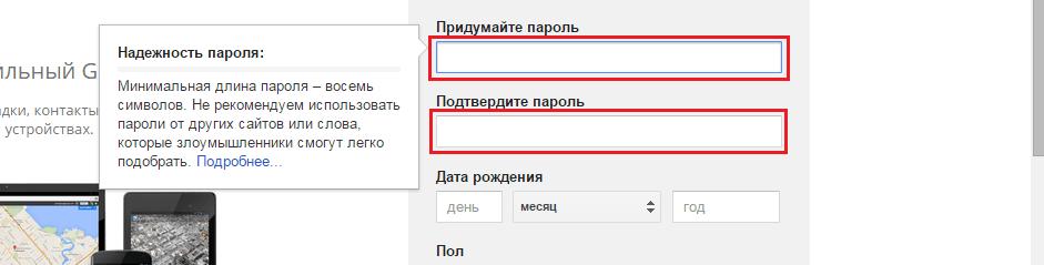 Gmail.com - вход в почту Джимейл