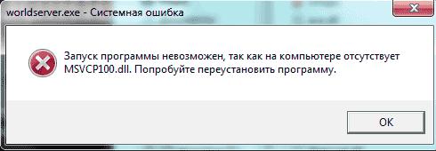 Msvcp140 dll скачать для windows 7 x64 - a