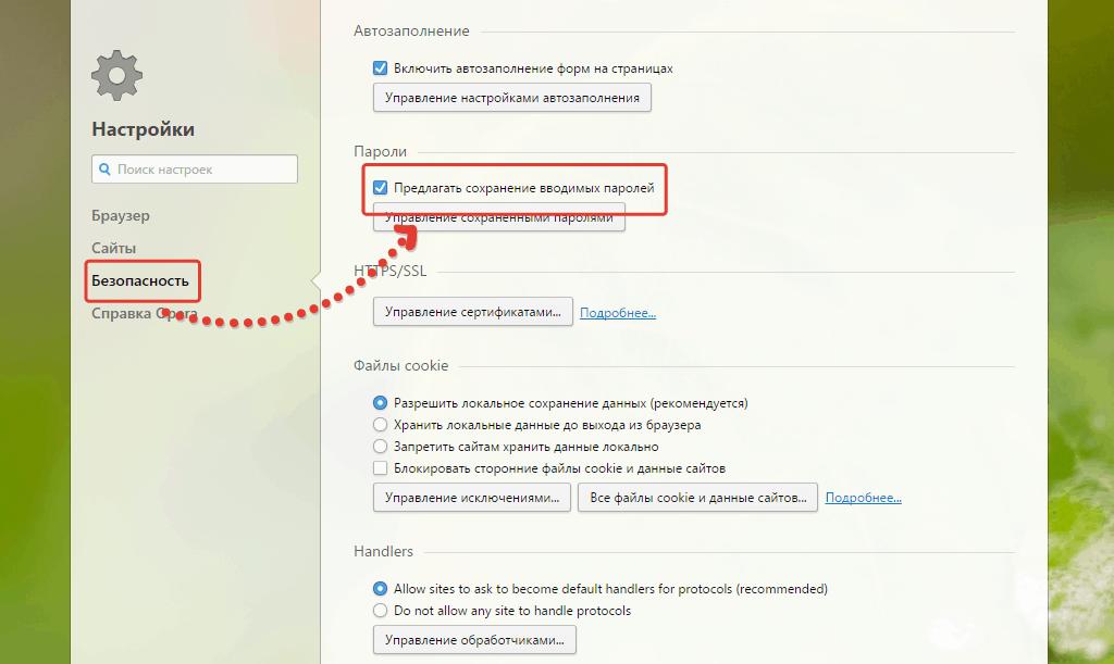 Одноклассники моя страница Одноклассники - вход без пароля
