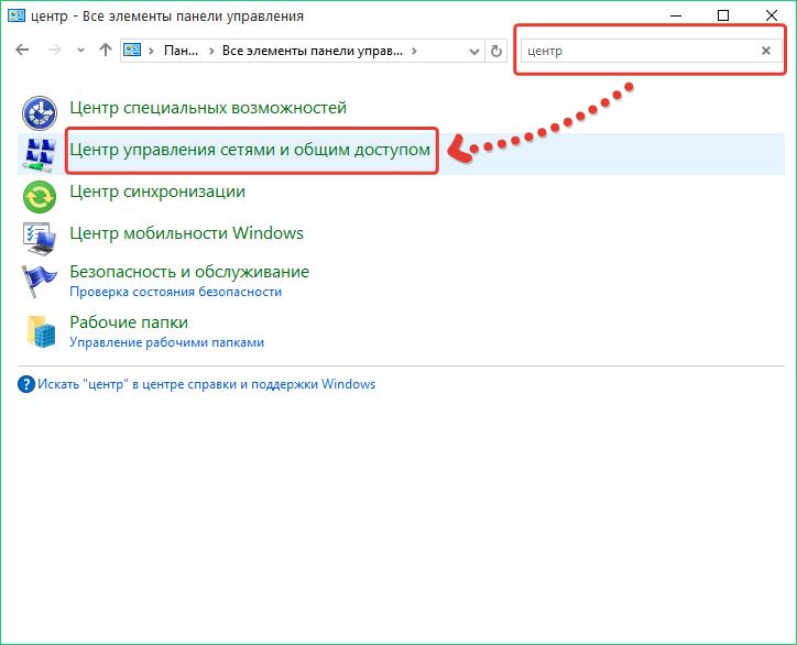 Как подключиться к WiFi, не зная пароля