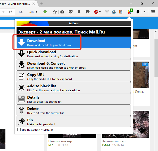 Совет как скачать видео с video. Mail. Ru и «мой мир». 23 марта.