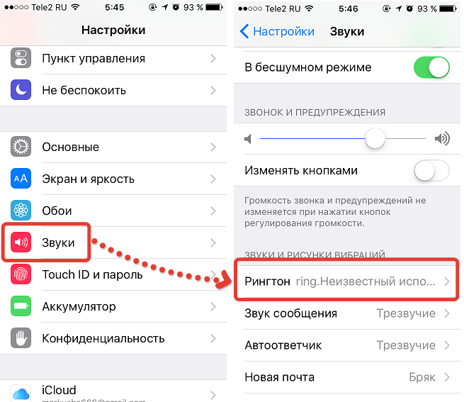 Как сделать громкость звонка на айфон