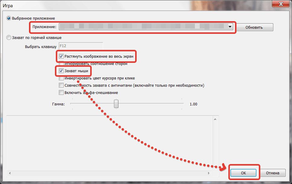Как настроить OBS для Twitch без лагов