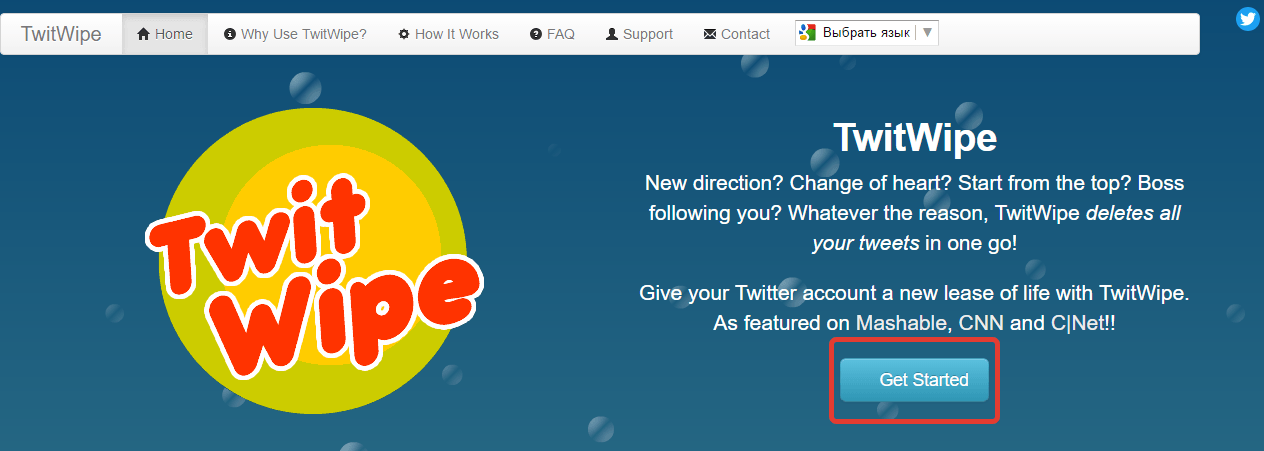 Как удалить все твиты в Твиттере сразу