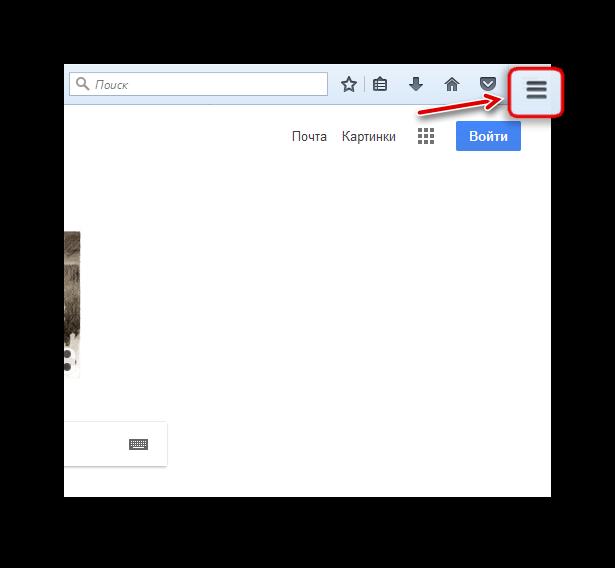 Как сделать стартовой страницей яндекс в макстоне