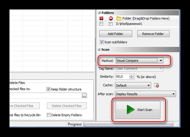 Выбор метода поиск и запуск сканирования в Similar Images Finder