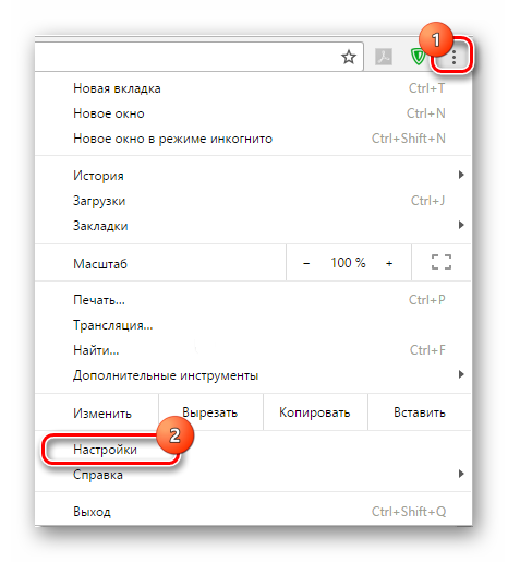 Домашняя страница в Google Chrome Меню-Настройки