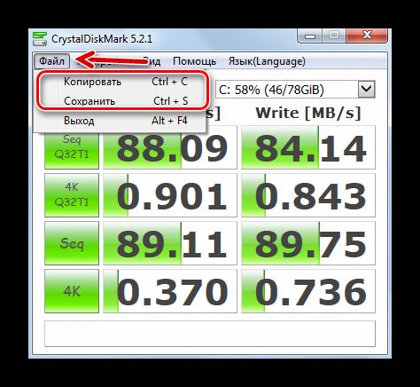 Копирование или сохранение результатов в CrystalDiskMark