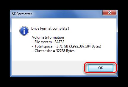 Отчёт о форматировании в SDFormatter