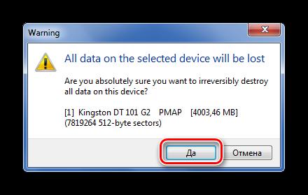 Предупреждение в HDD Low Level Format Tool