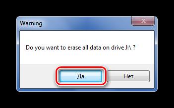 Предупреждение в USB Disk Storage Format Tool