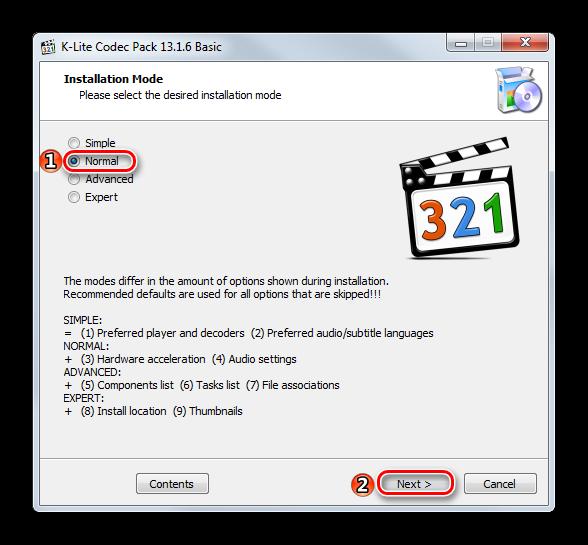 Устанавливаем Normal версию при инсталяции K-Lite Codec Pack