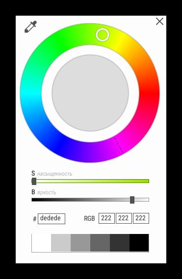 Цвет меню