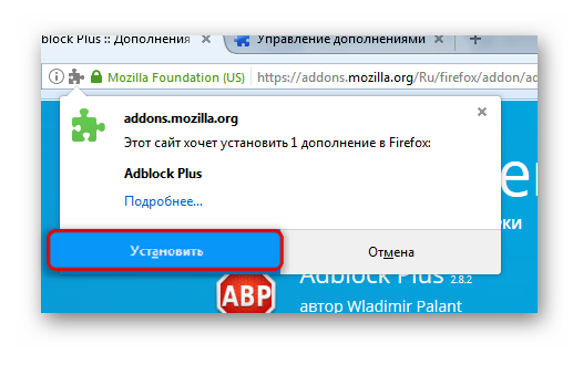 mozilla установка adblock