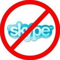 Не могу зайти в Скайп, хотя логин и пароль правильные