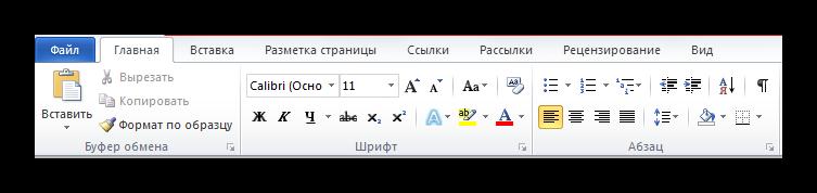 Основные инструменты работы с текстом Word