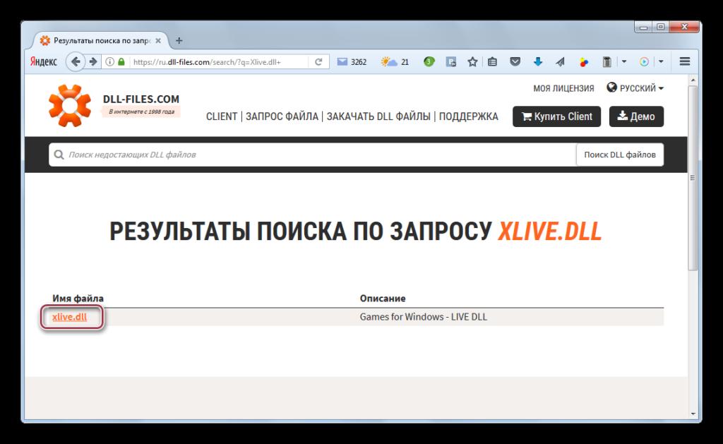 Free download dll - OpenDLLcom