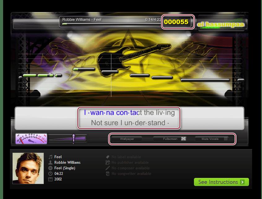 страница караке karaokegame