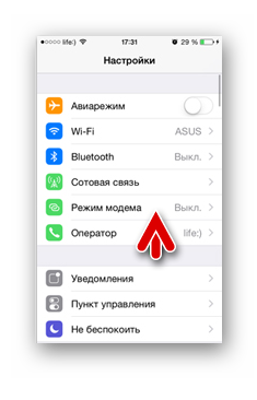 Настройки в iOS