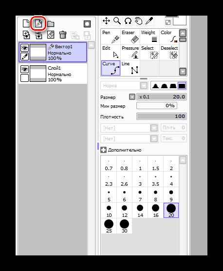 Панель слоев и кистей с указанием на создание векторного слоя в Paint Tool SAI