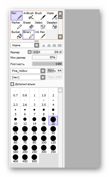 Панель с инструментами в Paint Tool SAI
