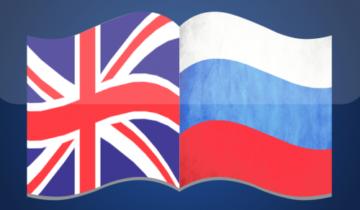 Переводчики с английского на русский