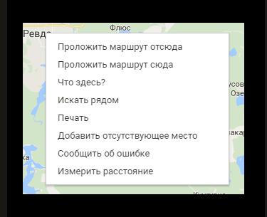 Способ 3 google Maps