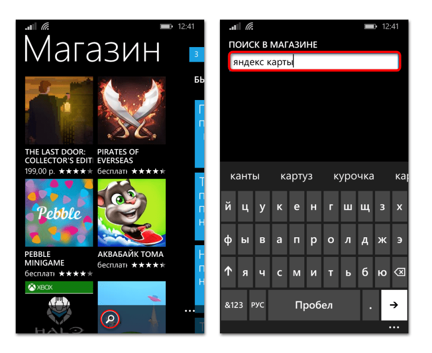 Строка поиска в Windows Phone