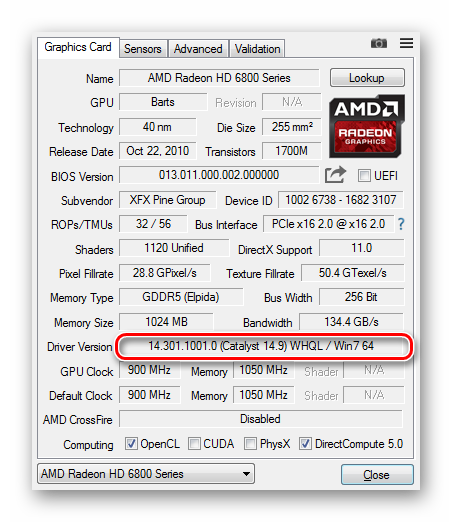 Интерфейс GPU-Z с указанием на драйвер